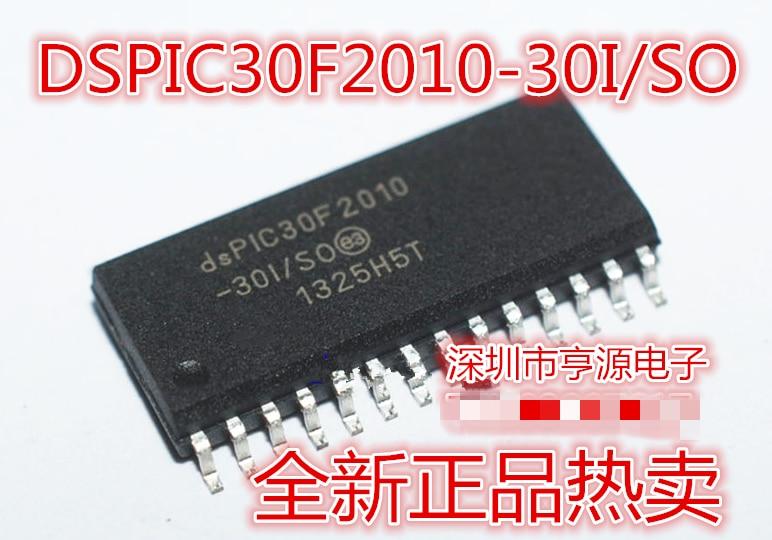 5 шт. DSPIC30F2010 DSPIC30F2010-30I/SO