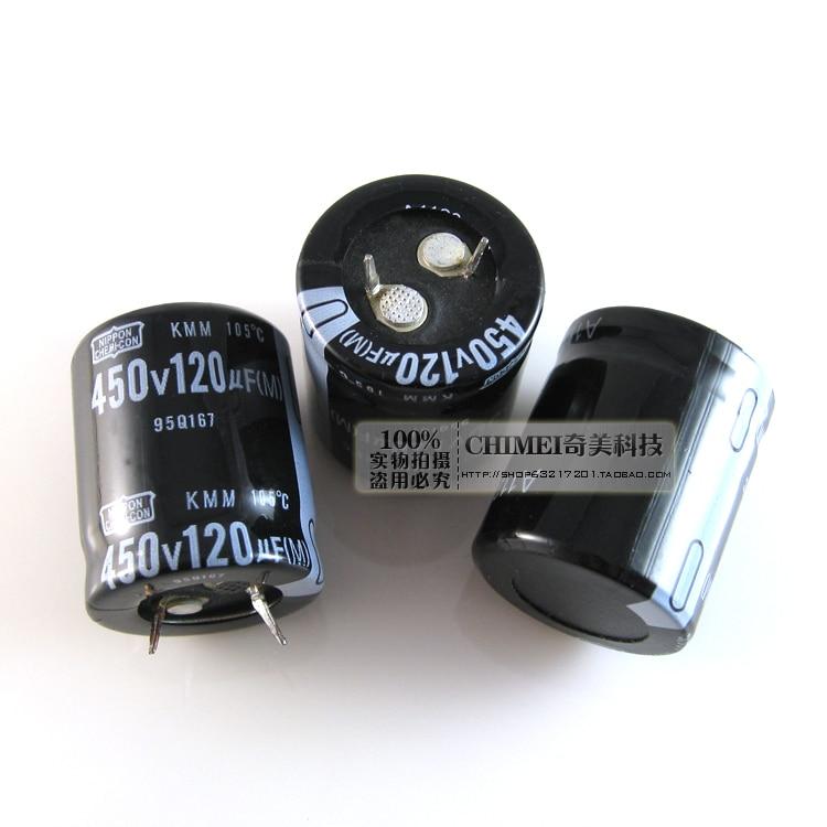 Condensateur électrolytique 120UF 450V Volume 25X30MM   Condensateur 25*30mm