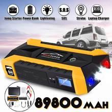 89800mah 자동차 점프 스타터 에너지 저장 시스템 4 조명 보조베터리 자동차 배터리 부스터 충전기 시작 장치 자동차 스타터