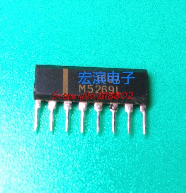1pcs/lot M5269L M5269 SIP-8 In Stock