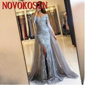 Fashion Prom Dresses Off Shoulder 3/4 Sleeves Full Applique Lace High Side Split Floor Length Mermaid Evening Dress Formal Dress