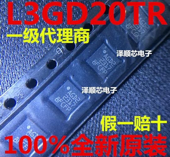 10 unids/lote nueva L3GD20TR L3GD20 LGA-16 AGD2 Digital sensor de giro chip