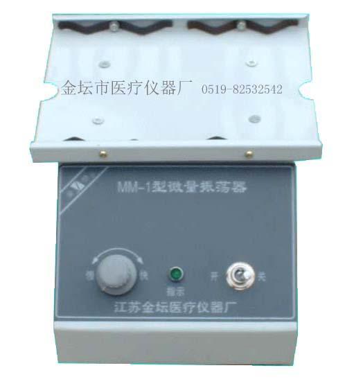 Micro oscillateur MM-1/2, oscillateur WZ-B de pénicilline