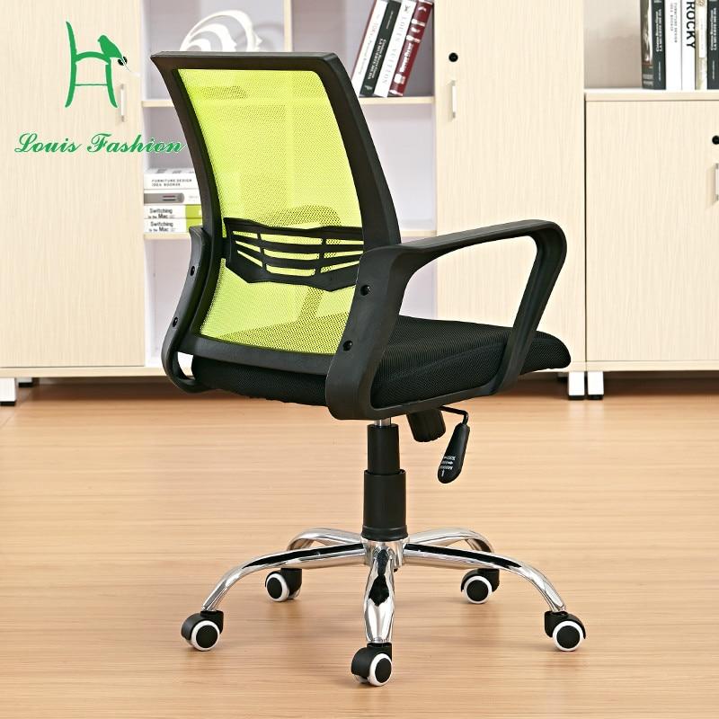 Офисный Компьютерный стул из дышащей сетки|computer chair|mesh computer chairoffice chair |