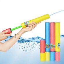 2 sztuk Pull typ pianki EVA rysowane Blaster Summer beach pistolety na wodę dla dzieci Shooter letnia zabawa odkryty basen dla chłopców dziewcząt