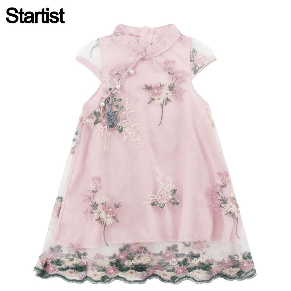 Vestidos de verano para niñas, vestido de estilo chino con bordado de flores para niñas, vestido Cheongsam para niñas, grandes disfraces para niños para niñas