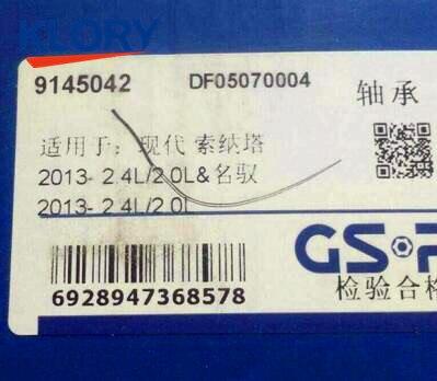 9145042 DAC45840241 подшипник переднего колеса для SONATa 2013-2.4L/2.0L & MOINCA 2013-2.4L/2.0L & K4