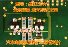 50 Stks/partij PBSS5350T Mark Zdw SOT23 Sot-23 50V 3A Pnp Lage Vcesat (Biss) Transistor
