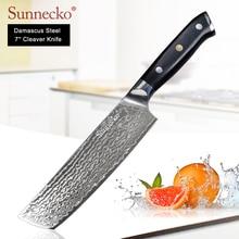 SUNNECKO couteaux de cuisine à lame en acier   Ustensile professionnel 7