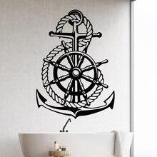 DIY waterproof and removable vinyl Ocean Sea Steering Wheel wall sticker Anchor Sailor wallpaper of home decoration
