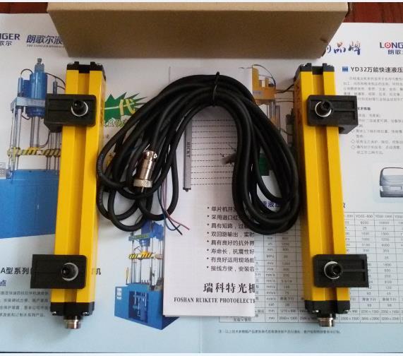 RCD-NB0640 سلامة ضوء الستار الاستشعار/الأمن/ركلة/مصبغة الضوئية جهاز حماية