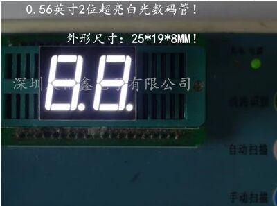 Pcs X 0.56 polegada 2 10 8 segmento levou exibição dígitos Branco 10pin 5261AW/5261BW
