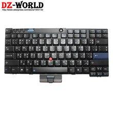 Nowy/oryginalny TH tajski Laptop klawiatura dla Lenovo Thinkpad X201i X201S X200S X200 X201 Tablet tajlandia Teclado 42T3766 42T3700 43T3733