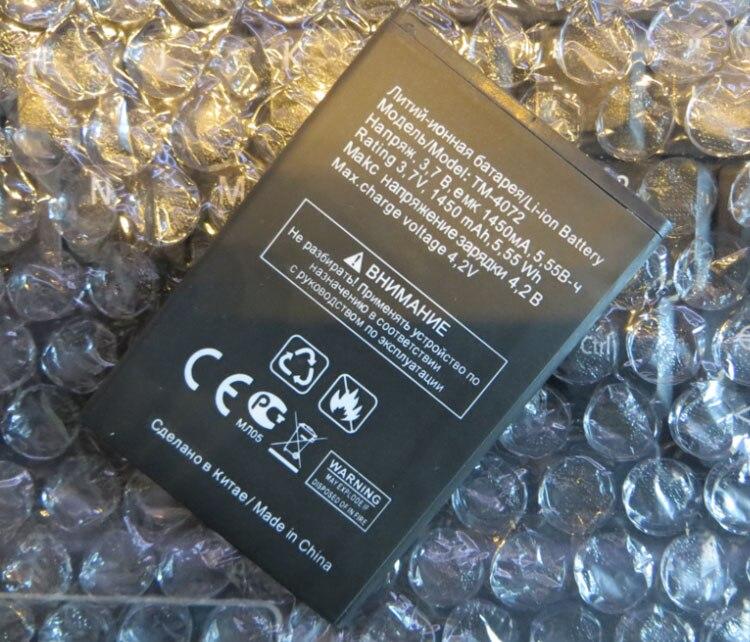 3.8V batteries Rechargeable Li-ion Li-polymer Built-in lithium polymer battery for Texet TM-4072 X-basic TM4072 TM4272 1450mah