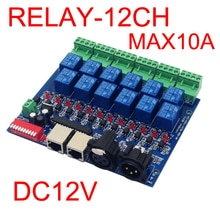 Commutateur de relais 12CH dmx512 contrôleur RJ45 XLR, sortie relais, contrôle de relais DMX512, commutateur de relais 12 voies (max 10A) pour led