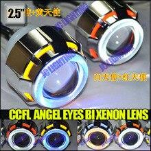 Kit de lentille de projecteur au xénon HID de 2.5 pouces 35W avec yeux dange CCFL et lampes de Motorbuke yeux de démon pour phare de moto automatique