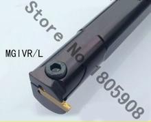 MGIVR3125-5 Internal Grooving Turning Lathe Boring Bar Tool Holder For Lathe Machine CNC Cutting Turning Tool Set Holder MGIVR