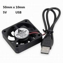 5 pièces Gdstime USB alimenté DC 5 V 50x50x10mm ordinateur sans brosse CPU dissipateur de chaleur ventilateur de refroidissement refroidisseur 50mm x 10mm