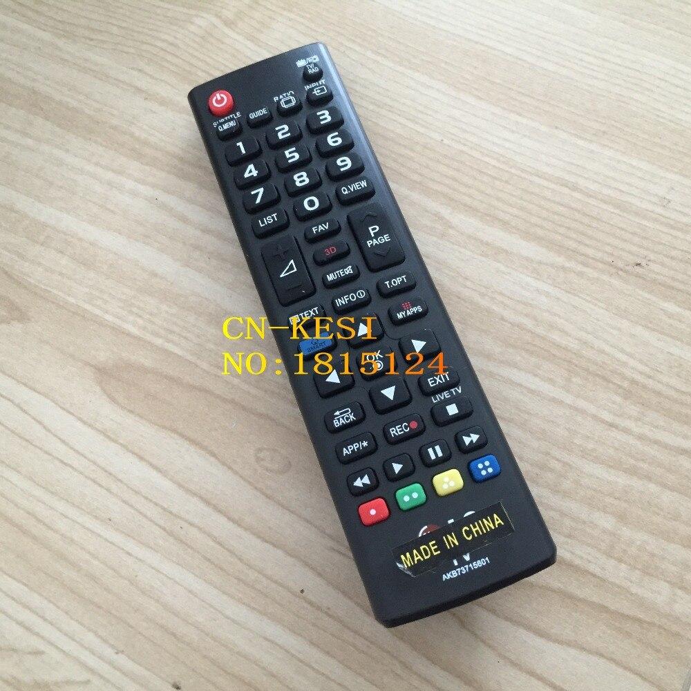 CN-KESI (Новый) замена нового ТВ пульт дистанционного управления подходит для LG AKB73715601 AKB73975728 AKB73715603 светодиодный ЖК-Телевизор пульт дистанционного управления