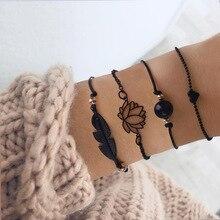 Черный цветок лотоса сердце лист Браслеты Набор для женщин Очаровательная цепочка ручное ювелирное изделие девушка подарок дропшиппинг