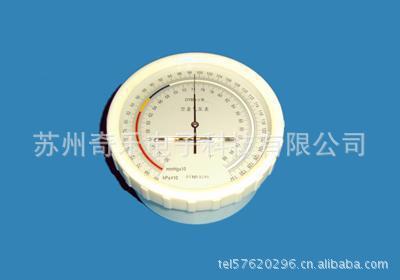 Barómetro de mercurio con ranura fija para depósito, barómetro de caja vacía (barco) DYM4-2, barómetro de caja vacía marina