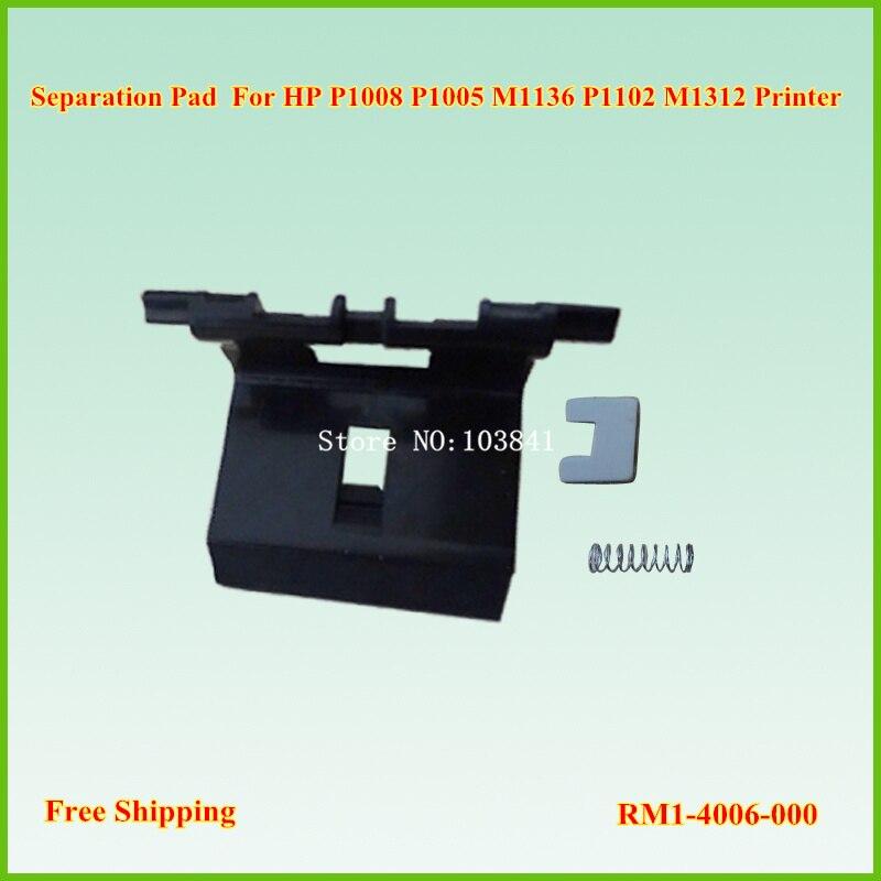 10pcs RM1-4006-000 Separation pad Roller for HP P1005 P1006 P1007 P1008 P1102 M1132S M1216 M125 M126 M127 Pick up Roller