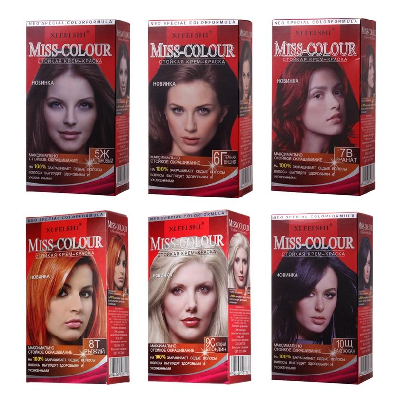 Hair Care Permanent White Gold Romantic Purple Dark Chocolate Hair Dye Professional Beauty Fashion Hair Color 50ML New Fashion