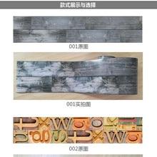 Floors Stickers Simulation 3D Wood Waterproof Stickers 20x50cm Adhesive Tile Art Floor Wall Decal DIY Kitchen Bathroom Decor #45
