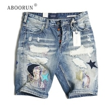 ABOORUN Hi Street Men's Ripped Denim Shorts Distressed Pentagram Embroidery Jeans Shorts Summer Knee Length Shorts for Male R323