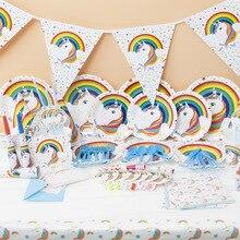 1 ensemble licorne fête fournitures nouvelle mode Unicornio bannière paille plaque serviette jouet bébé douche anniversaire Festival fête décoration