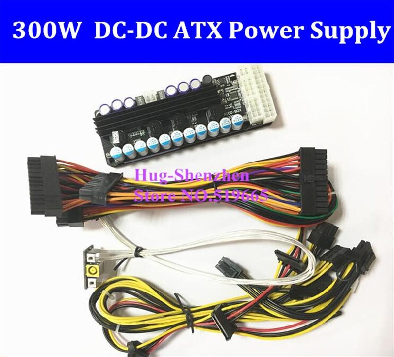X300, 300w output, 16-24v wide input DC-DC ATX Power Supply (VR Ready Pico PSU) MINI ITX DC to Car ATX PC Power Module GTX1070