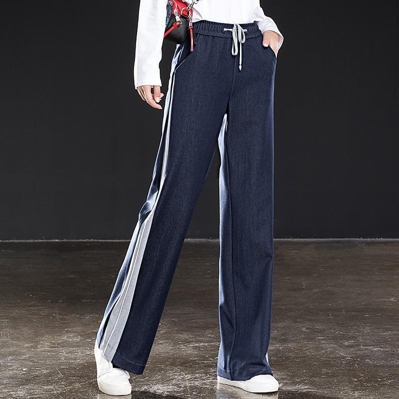 Shangege femmes taille élastique jambe large pantalon à rayures latérales pantalons longs en vrac printemps automne livraison gratuite