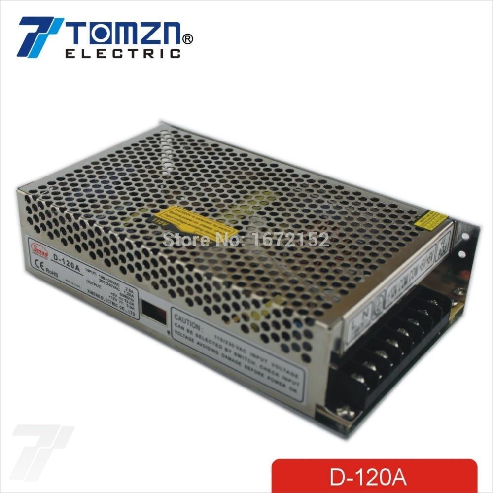 120W Dual output 5V 12V Switching power supply AC to DC DC12A DC5A