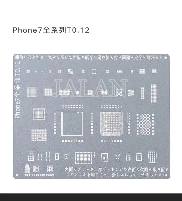 T0.12 grosor Delgado IC BGA plantilla para iPhone 5 6 6 S 7 Reparación de teléfonos móviles con acero especial japonés la tecnología láser de corte