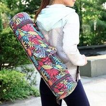 71*17.5cm baskılı yoga çantası yoga mat çanta spor mat çanta Pilates mat sırt çantası spor dans spor salonu matı kapağı spor sırt çantası