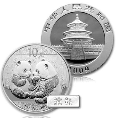 2009 Ano Panda Prata Banhado Moedas 1 oz 10 Yuan presente de prata Banhado A Moeda com caixa Original e certificado coleção