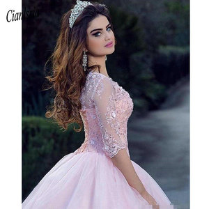 Elegant Princess Pink Ball Gown Quinceanera Dresses Scoop Neck Appliques Beaded Saudi Arabic Tulle Dress Sweet 16 Party