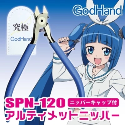 GodHand Untra-thin Cut Pliers Clipper Pliers For Gundam Model Building Tools Super Quality Plastic Mode DIY Tools spn-120