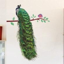 Autocollants muraux en plumes de paon   Pour branche de fleur de paon, Stickers pour salon chambre à coucher, affiche artistique en PVC, décoration de maison, animaux vives en 3D