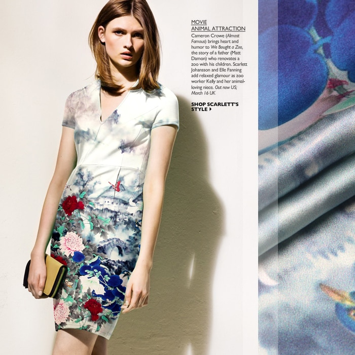 118*110 см 19 мм 93% шелк и 7% китайский стиль город печать шелковая атласная ткань для платья рубашка одежда cheongsam D086
