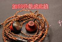 diy in-ear earphone Wood Open earphone