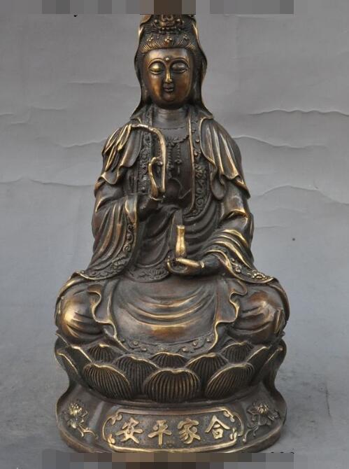 "Envío libre S00494 11 ""Budismo Chino de Bronce kwan-yin Bodhisattva Guanyin Diosa Hold Estatua florero"