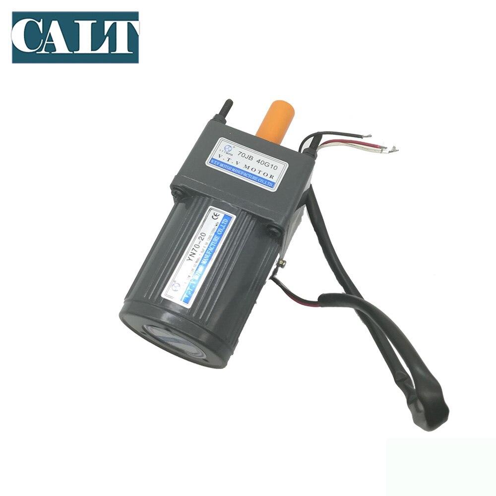 YN70-20/70JB40G10 220V AC Reversible Motor Geard Motor 1:40 ratio single phase output speed with gear head enlarge