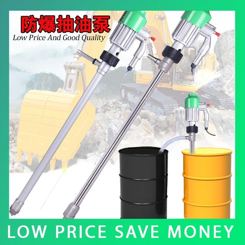 saipwell hot sale ip44 electrical outdoor socket 4p 63a sp 1241 Hot Sale Electrical Aluminum Liquid Transfer Oil Pump For Flammable Liquid
