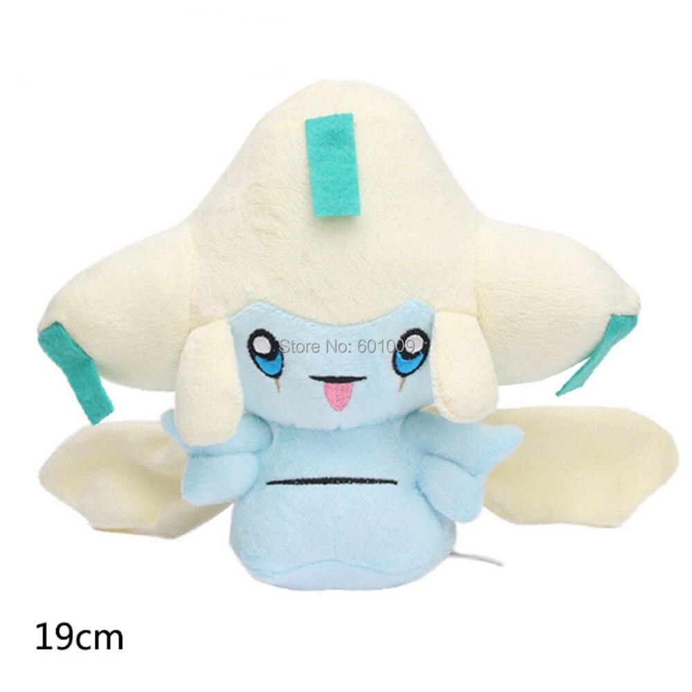 """Novo 7.5 """"cosplay jirachi boneca de pelúcia anime dos desenhos animados para presentes crianças macias varejo"""