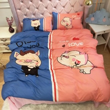 Cute pig Bedding Set King Queen Size 4pcs Bed Linen polyester Duvet Cover Bed Sheet Set/fitted sheet set Pillowcases