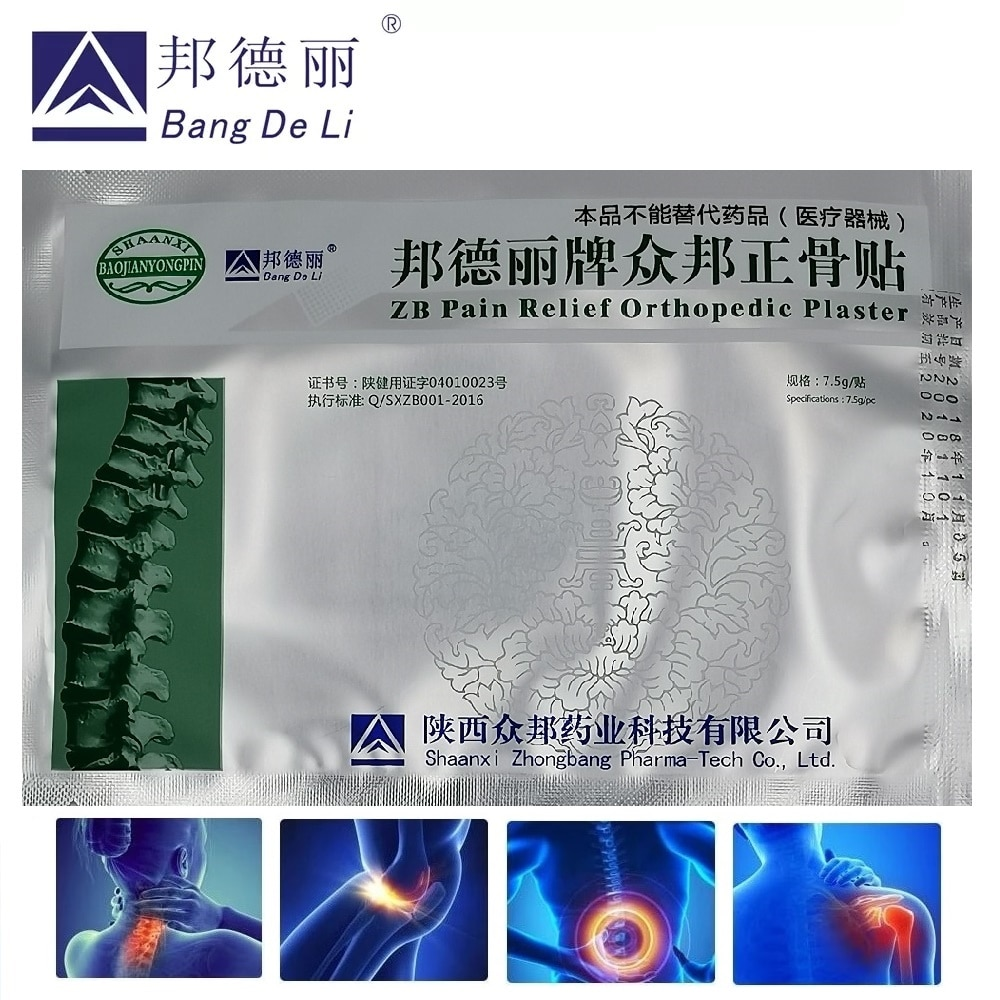 15 unids/lote ZB parche para calmar el dolor, parches analgésicos ortopédicos chinos, masajeador corporal, tratamiento del dolor de cintura arthrit