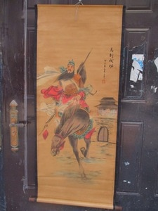 """Collection Home wall decoration painting ,Chinese old paper scroll painting  """"Guangong Riding a horse"""" Figure Painting"""