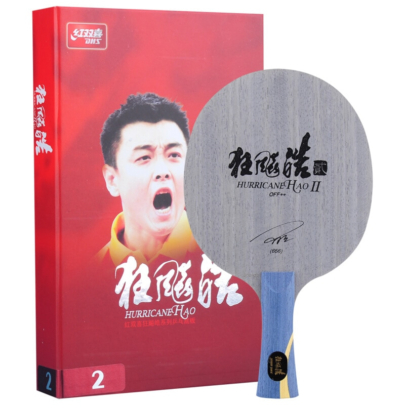 DHS Hurricane Hao 2 Table Tennis Blade Hurricane 656 Wang Hao ping pong racket bat paddle
