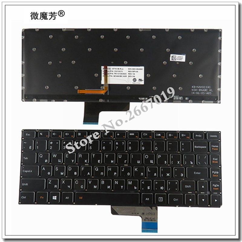 Nuevo teclado ruso para Lenovo Ideapad yoga 2 13 14 yoga 2 13 E31-70 U31 (no apto para yoga 2 Pro) RU teclado para ordenador portátil retroiluminado